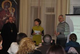 Курси підготовки до сімейного життя в Києві