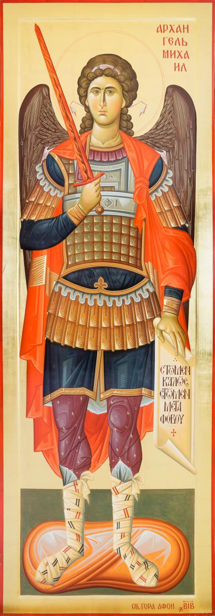 Чудотворна Ікона Святий Архангел Михаїл Київ