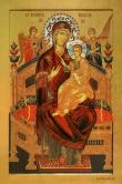 Чудотворна ікона Божої Матері Всецариця Пантанаса, Київ