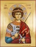 Чудотворна ікона Георгія Побідоносця, Київ